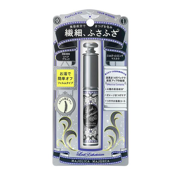 MAJOLICA MAJORCA 戀愛魔鏡超高調寵愛睫毛膏BK999 【康是美】