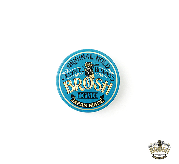 BROSH Unscented Pomade Mini兄弟水洗式無味髮油袖珍旅行罐(40g)