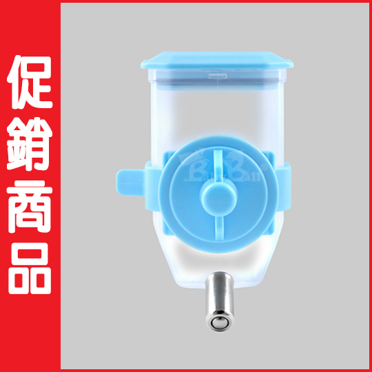 ↘7折↙●福利品●Babyball 掛籠式寵物飲水器/易上型100cc(小動物用)/MIT外銷日本/DY303 (藍色)