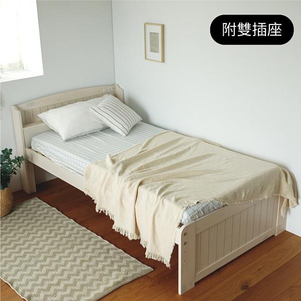 木質 床 床架 單人床架 木床架【L0039】矢川簡約木系單人床架附插座 完美主義