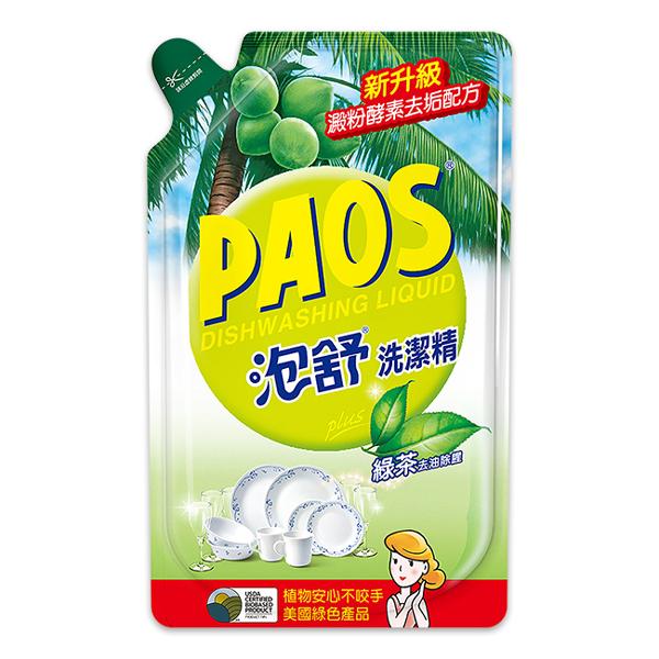 泡舒洗潔綠茶去油除腥補充包800g 【康是美】