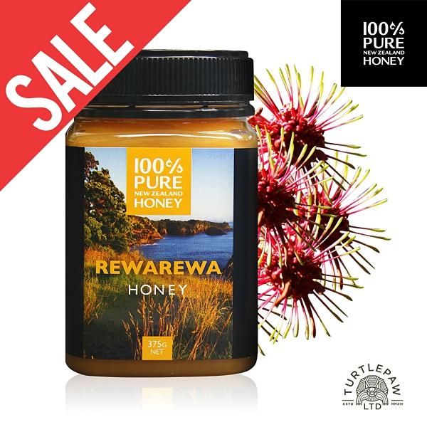 【 紐西蘭恩賜】瑞瓦瑞瓦蜂蜜1瓶 (375公克) 效期2022/01