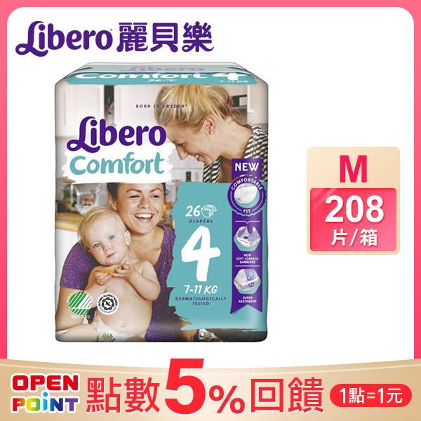 (▼12/片)麗貝樂嬰兒紙尿褲/紙尿布4號 Comfort 26片*團購*8入【康是美】