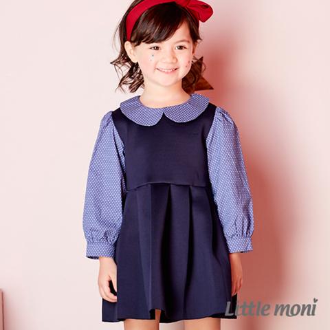 Little moni 太空棉拼接洋裝-深藍