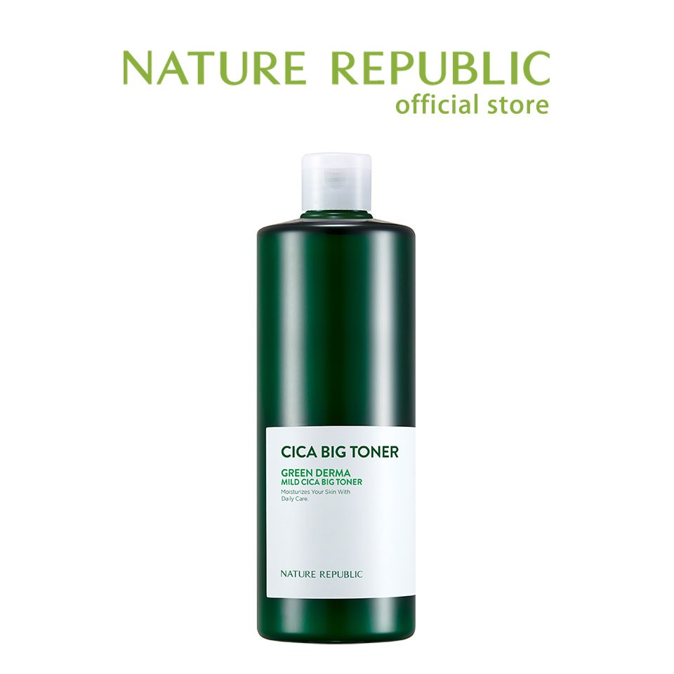 [Nature Republic] 青嫩溫和煥膚爽膚水 500ml 官方旗艦店