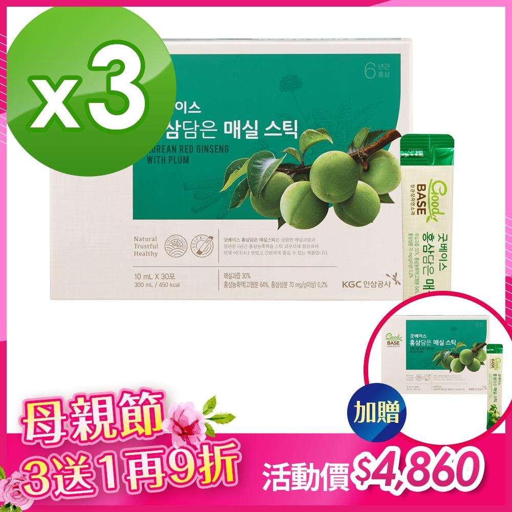 《正官庄》高麗蔘青梅順暢飲(30入/盒)X4盒(附提袋X4)