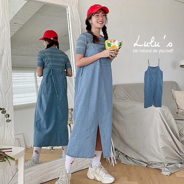 LULUS【A05210032】C前口袋細肩吊帶裙藍