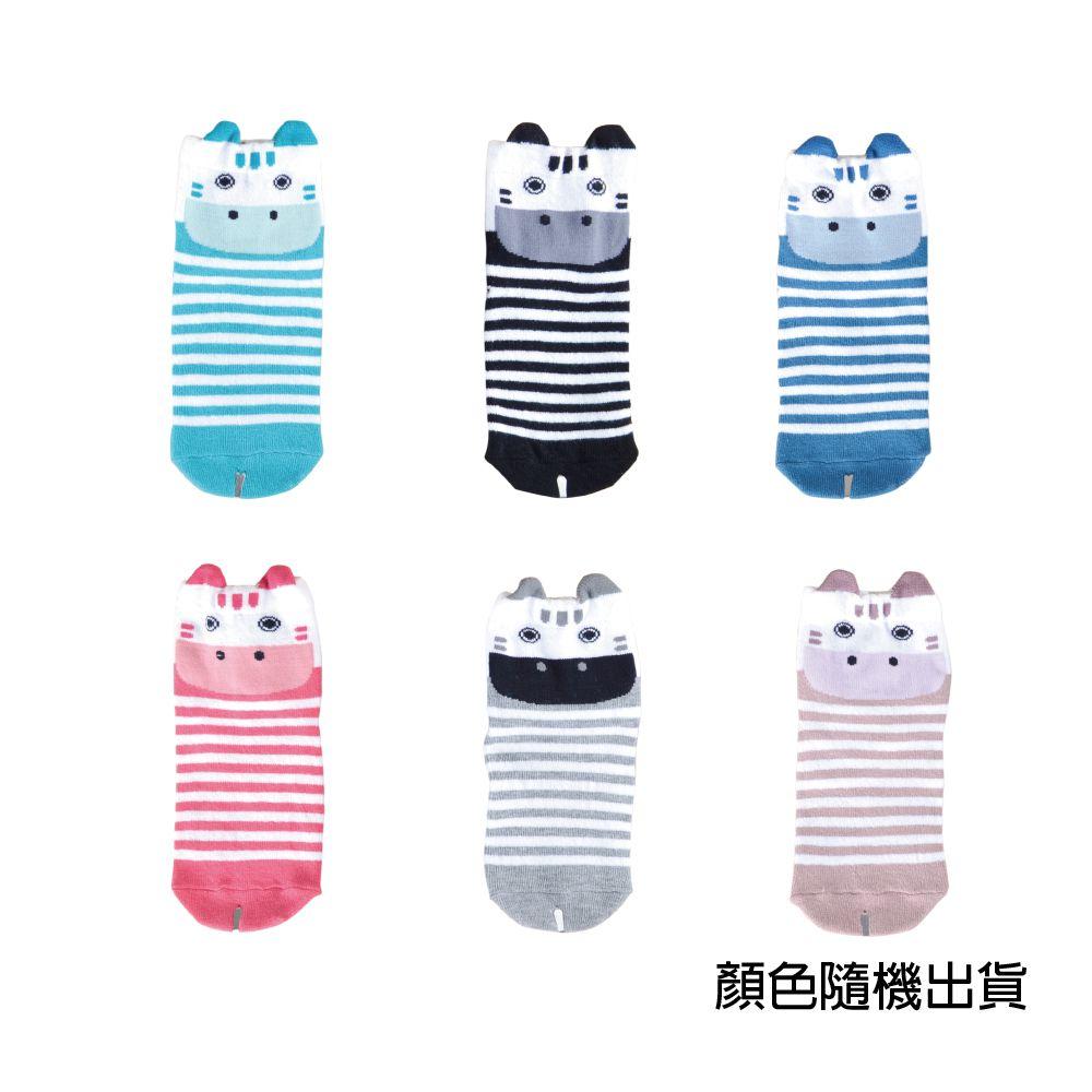 貝柔趣味立體止滑童短襪-斑馬彩色 13-15cm(1雙) 【康是美】