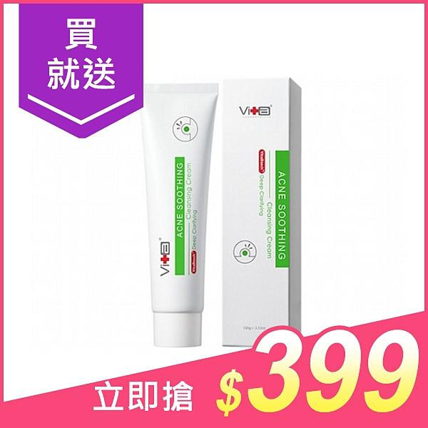 Swissvita 薇佳 速效抗痘調理潔面乳(VitaBtech升級版)100g【小三美日】原價$580