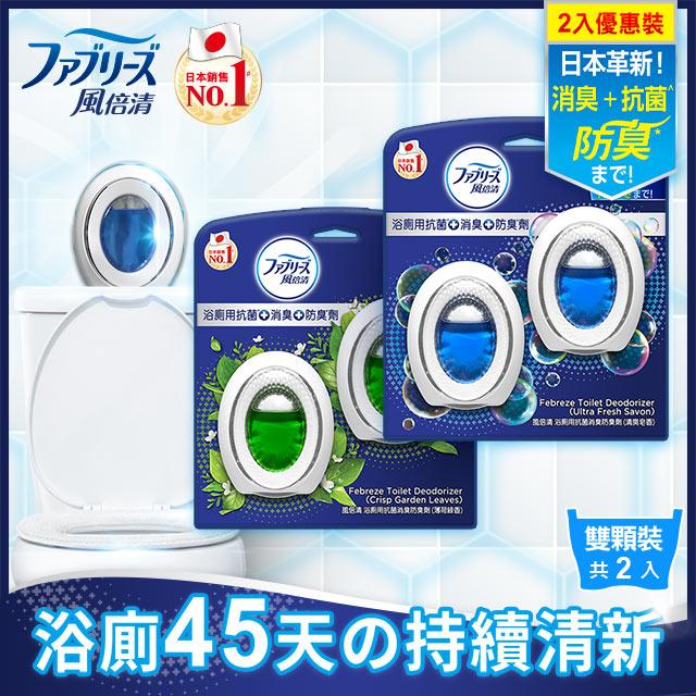 日本風倍清 浴廁用抗菌消臭防臭劑(清爽皂香2入+薄荷綠香2入)_6ml 4入裝