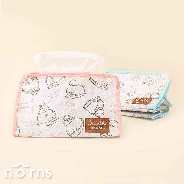 日貨角落小夥伴棉麻面紙套- Norns 日本進口 可掛式 抽取式面紙盒 衛生紙收納套