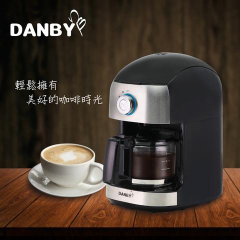 *丹比DANBY 全自動磨豆咖啡機DB-403CM