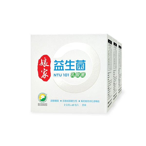 點數15%★醫美保健滿2千–娘家益生菌(2gx60份/盒)x3盒組 【康是美】