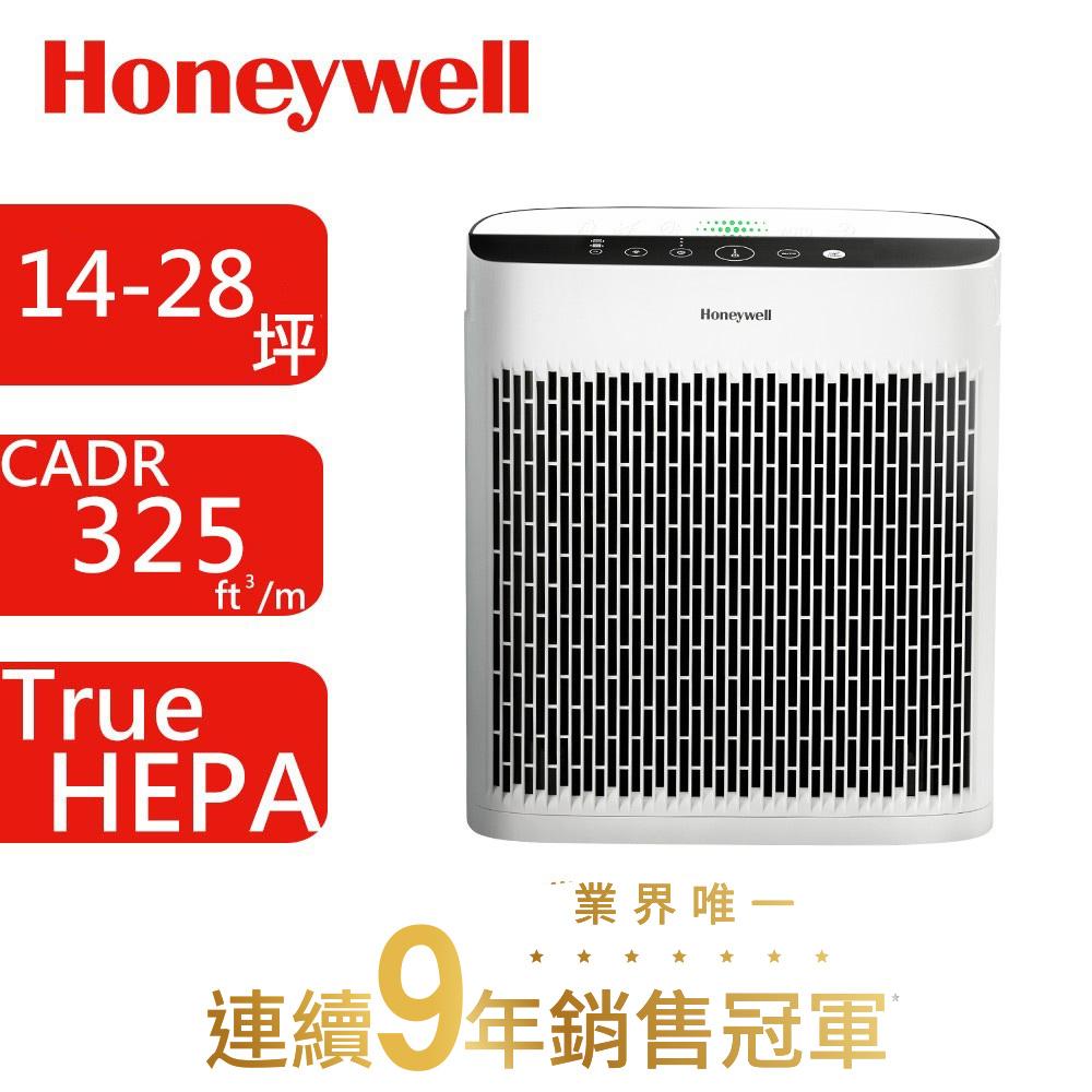 【送1000元折價券】【送隨身循環扇】Honeywell InSightTM 空氣清淨機 HPA5350WTW