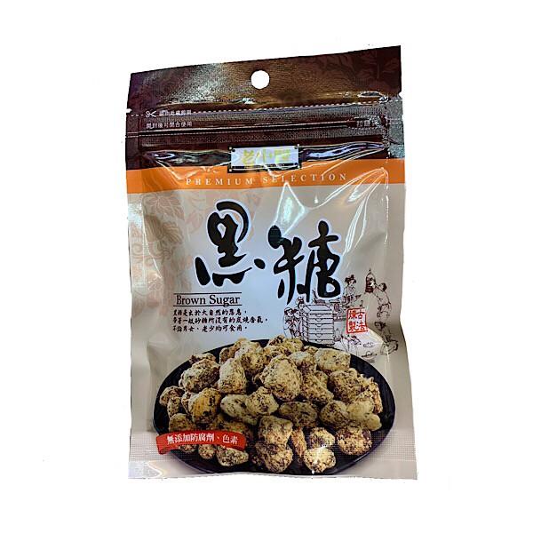 點數15%★食品飲料滿千–老中醫黑糖(70g) 【康是美】
