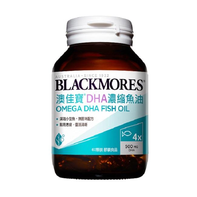 點數15%★醫美保健滿2千–Blackmores澳佳寶 DHA精粹濃縮深海魚油60顆 【康是美】