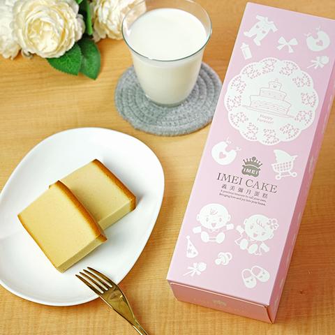 ILB彌月蜂蜜蛋糕禮盒(12盒/箱)