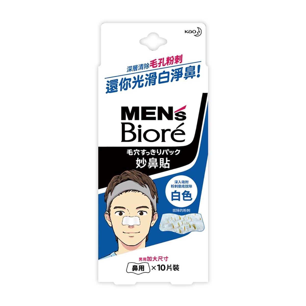 蜜妮Biore妙鼻貼-男用加大【康是美】