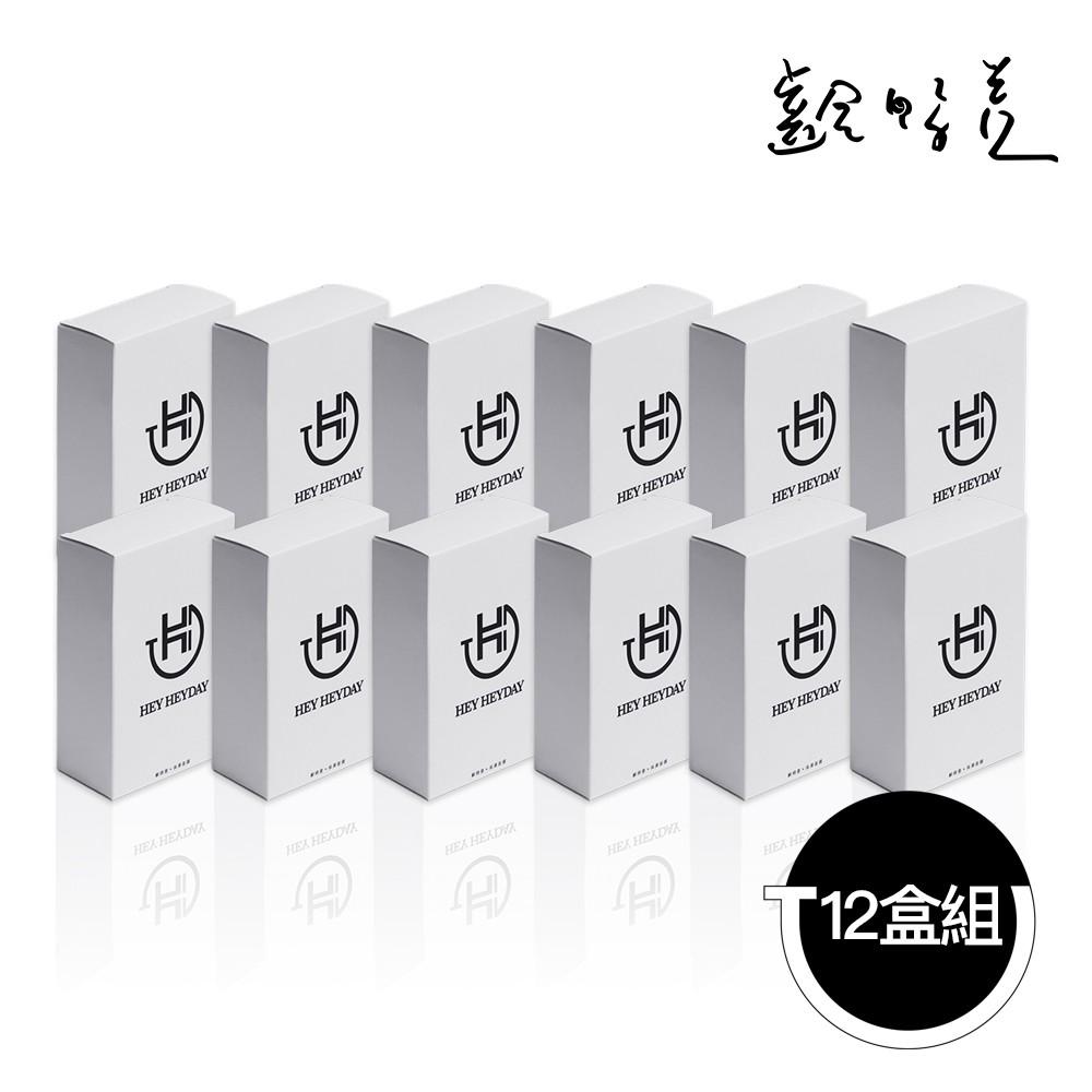 【HEY HEYDAY】齡時差 保濕面膜 26ml/7片/盒 (12盒組)-團購優惠