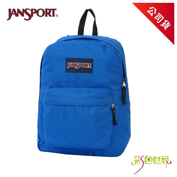 JANSPORT後背包校園背包 風暴藍 JS-43501-5CS 彩色世界