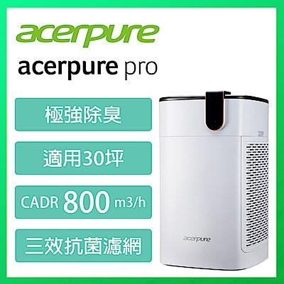 acerpure pro 高效淨化空氣清淨機 AP770-20W