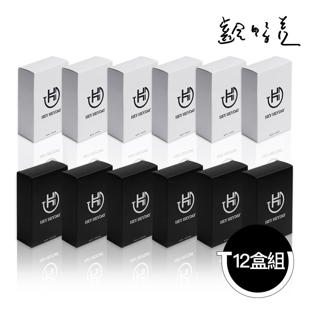 【HEY HEYDAY】齡時差 保濕面膜+保濕黑面膜 26ml/7片/盒 (12盒組)-團購優惠