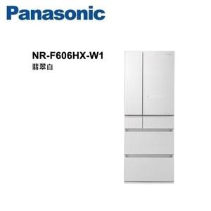 (贈商品卡3000元)Panasonic國際600L六門變頻冰箱 NR-F606HX-W1