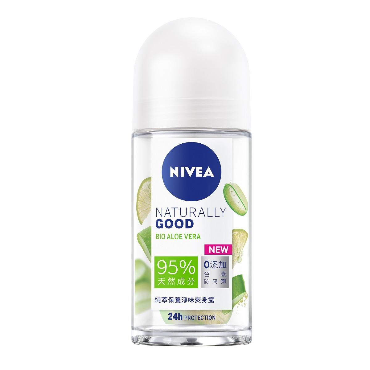 NIVEA妮維雅純萃保養淨味爽身露天然有機蘆薈50ml 【康是美】