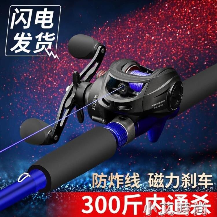 一將光威路亞竿套裝新手特價遠投釣魚竿海竿馬口竿拋竿碳素路亞桿