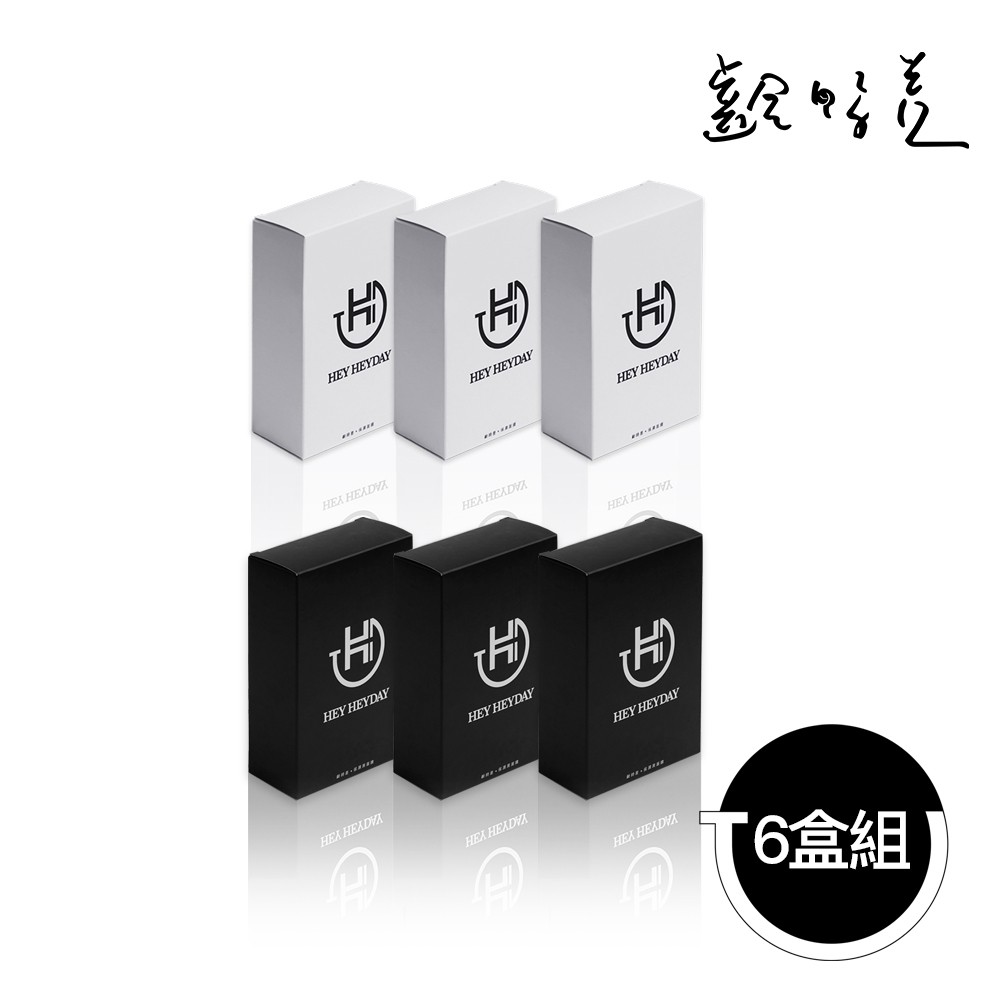 【HEY HEYDAY】齡時差 保濕面膜+保濕黑面膜 26ml/7片/盒 (6盒組)-團購優惠