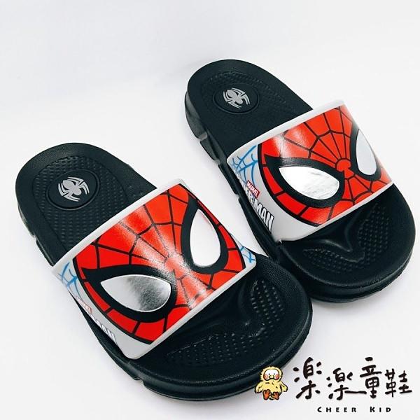 【樂樂童鞋】台灣製蜘蛛人拖鞋 MN034 - 男童鞋 拖鞋 大童鞋 兒童拖鞋 現貨 室內鞋 沙灘鞋 MIT MARVEL