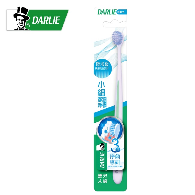 任2件5折*黑人小細潔淨牙刷 (專對智齒區/牙齦溝/牙間隙) 【康是美】