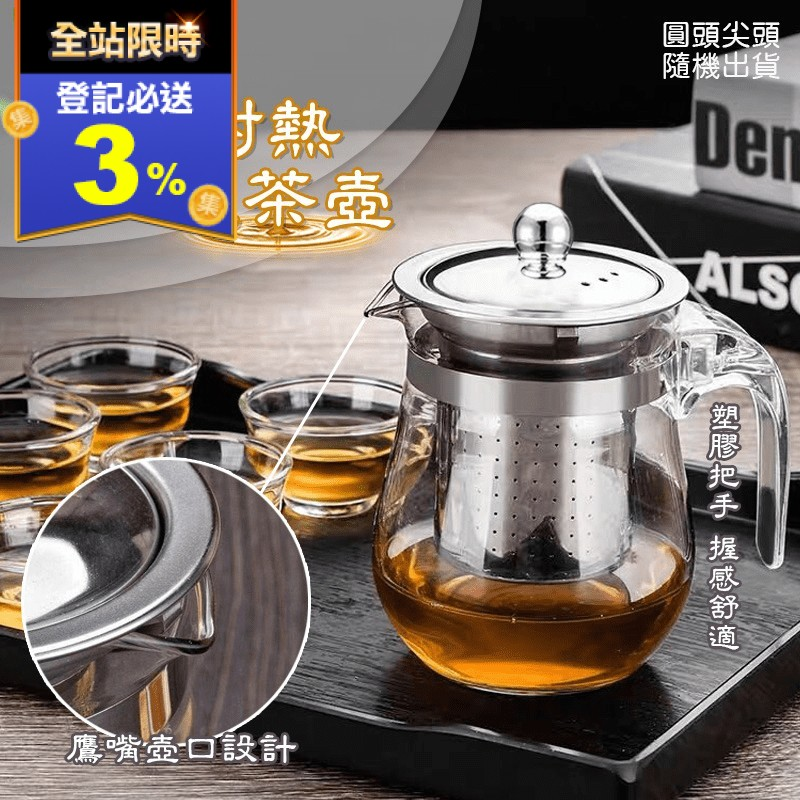 茶葉過濾玻璃耐熱泡茶壺(16 入)