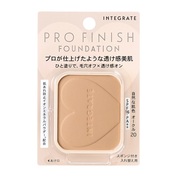 INTEGRATE柔焦輕透美肌粉餅nOC20 【康是美】