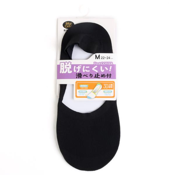 瑪榭深口腳尖補強襪套黑M【康是美】