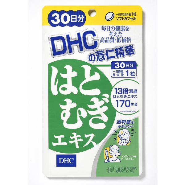 點數15%★醫美保健滿2千–DHC薏仁精華30顆【康是美】