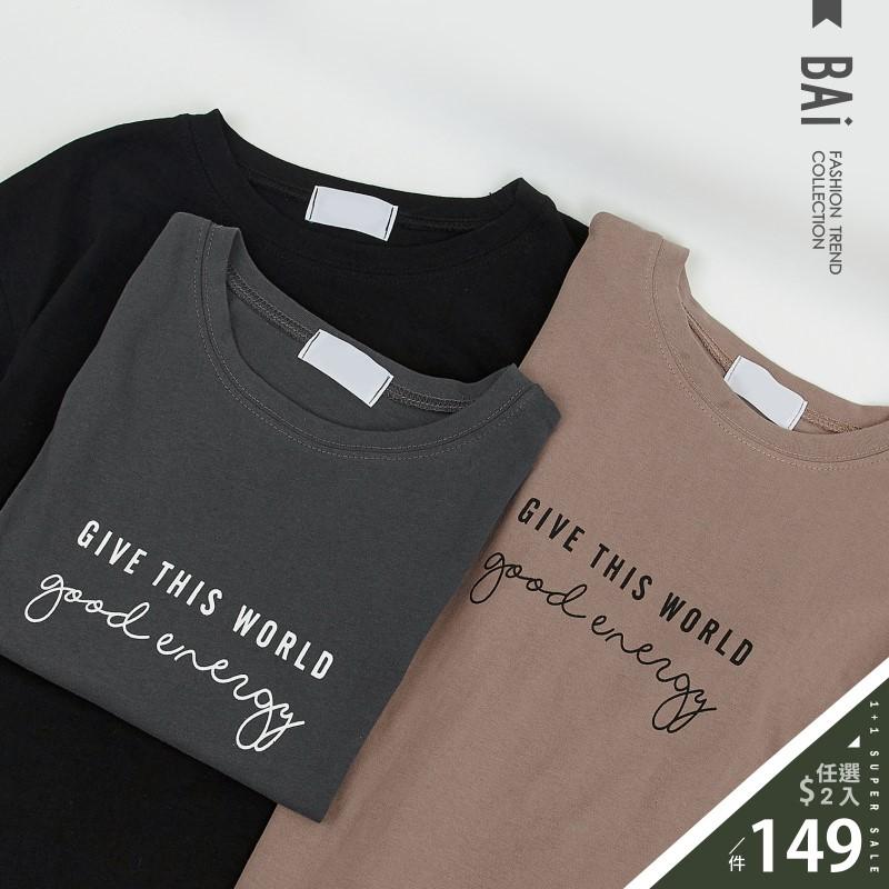 簡約英字印圖圓領短袖T恤上衣-BAi白媽媽【310304】
