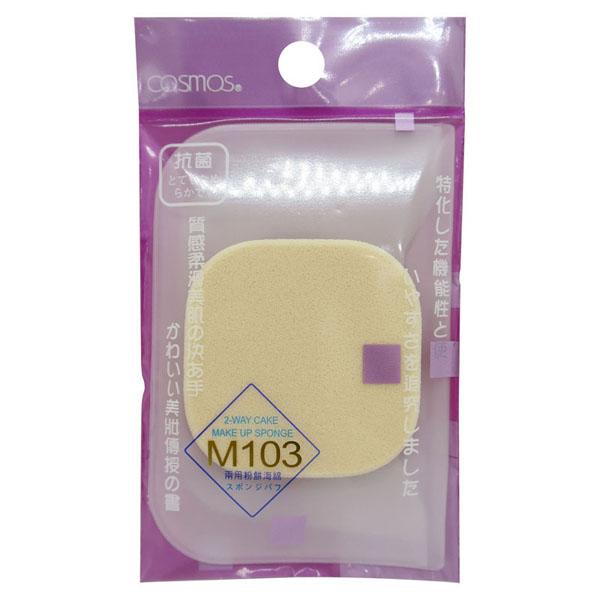 M103超柔細兩用粉餅海綿【康是美】