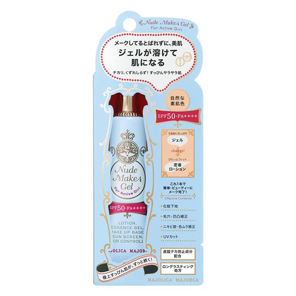 MAJOLICA MAJORCA 戀愛魔鏡水感透顏粉底精華SPF50自然色【康是美】