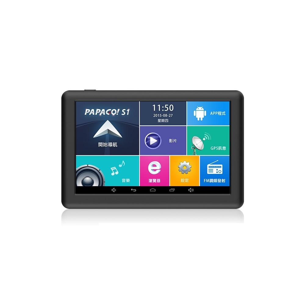 PAPAGO! WayGo 580多功能聲控WiFi 5吋導航平板(自由下載APP/測速照相提醒)