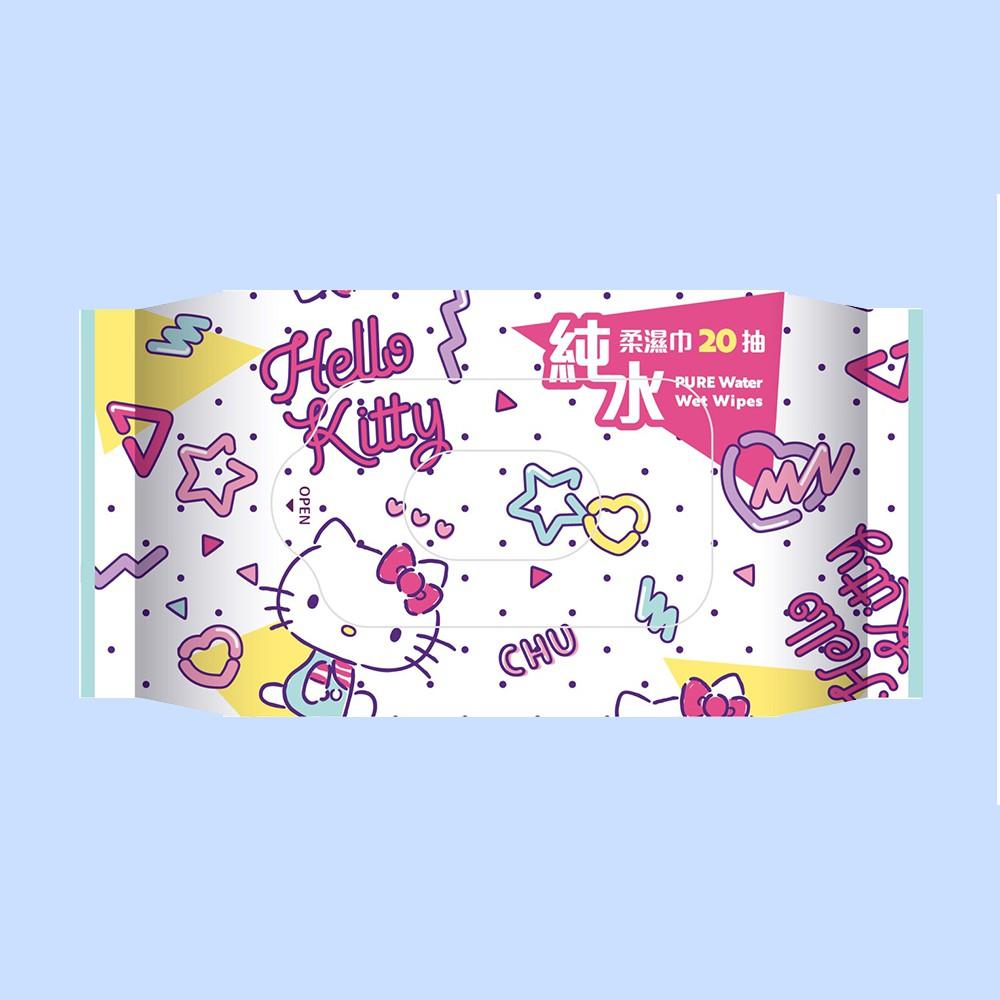 Hello Kitty 凱蒂貓純水柔濕巾/濕紙巾 20 抽 隨身包 超柔觸感 溫和保濕