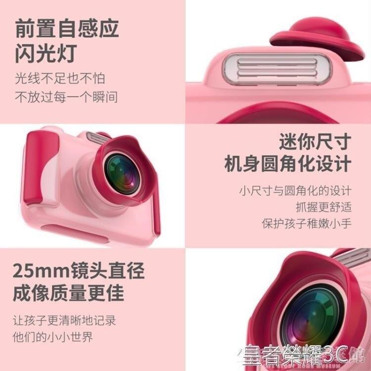 兒童照相機 兒童數碼相機學生款玩具男女孩隨身可拍照相機迷你便攜小型小單反 2021新款