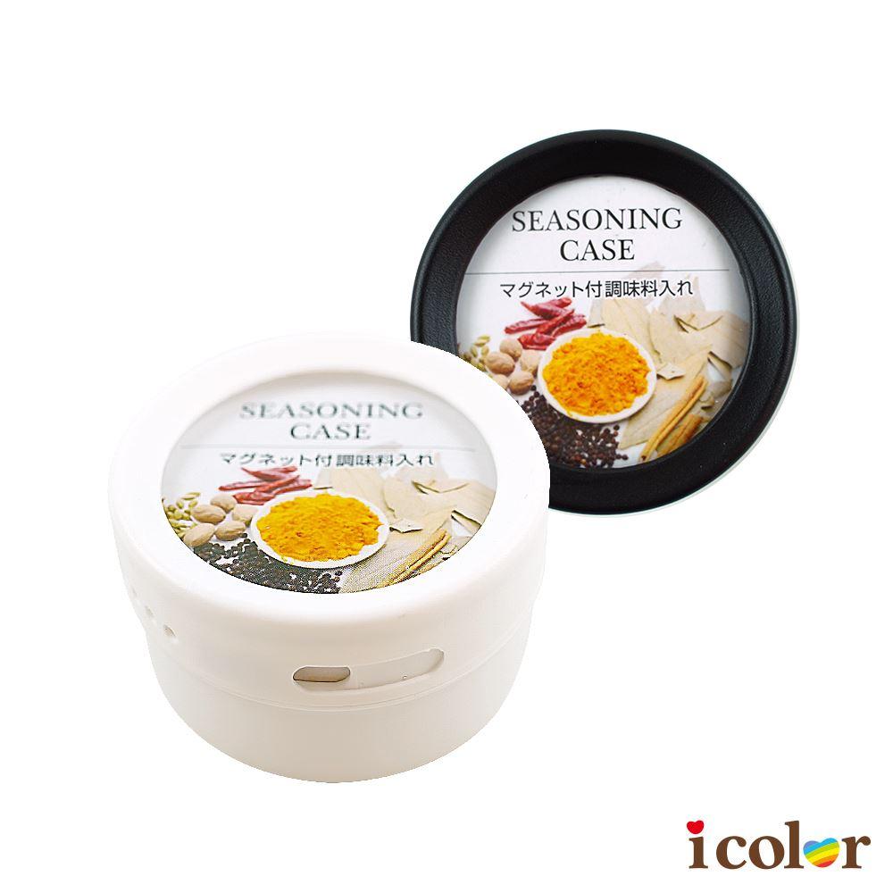 圓型磁性調味料罐(60ml)]