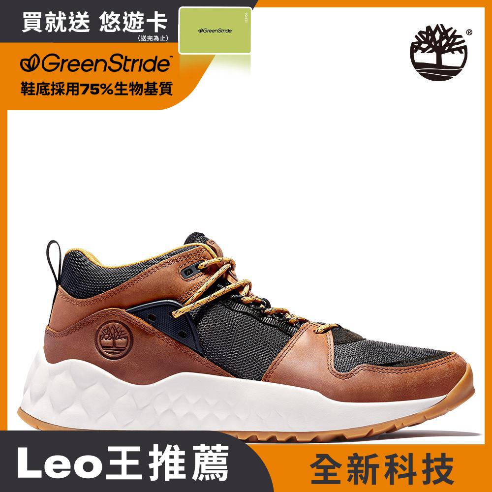 Timberland 男款中階咖啡黑色GreenStride全粒面皮革低筒靴|A2CUHBA0