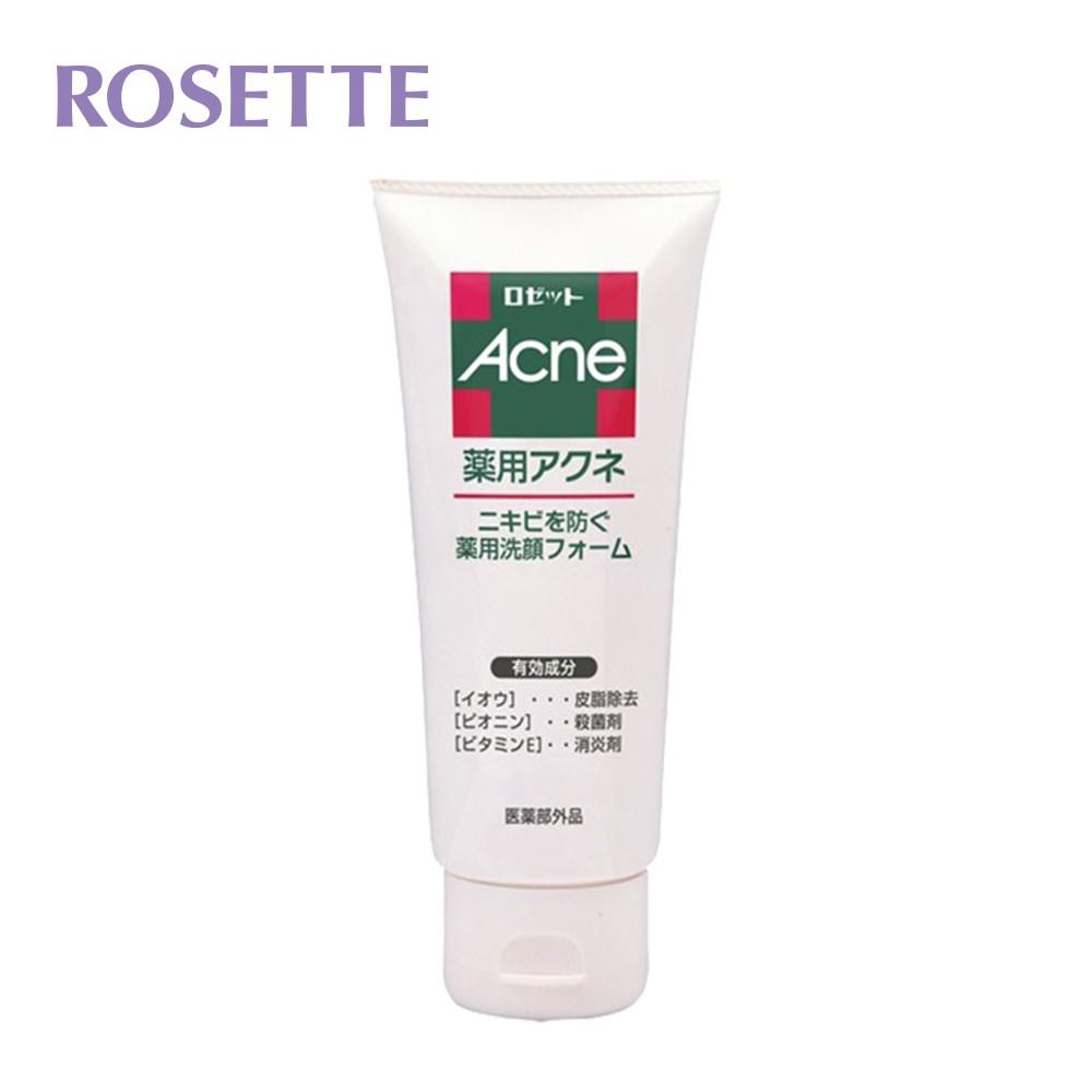 ROSETTE青春調理清爽洗顏乳 130g