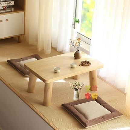 炕桌 實木榻榻米茶几日式簡約榻榻米桌子陽台飄窗桌子小茶几矮桌子T