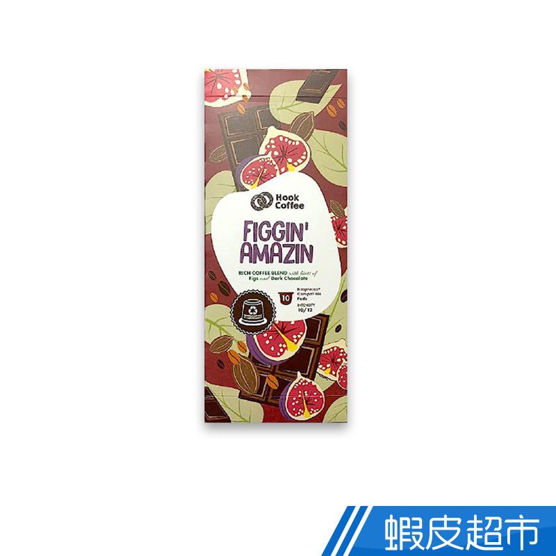 Hook Coffee 無敵花果膠囊咖啡(5g/顆,10顆/盒) 廠商直送 現貨