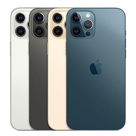 Apple iPhone 12 Pro 6.1吋 128G 5G手機(贈玻璃保護貼)銀