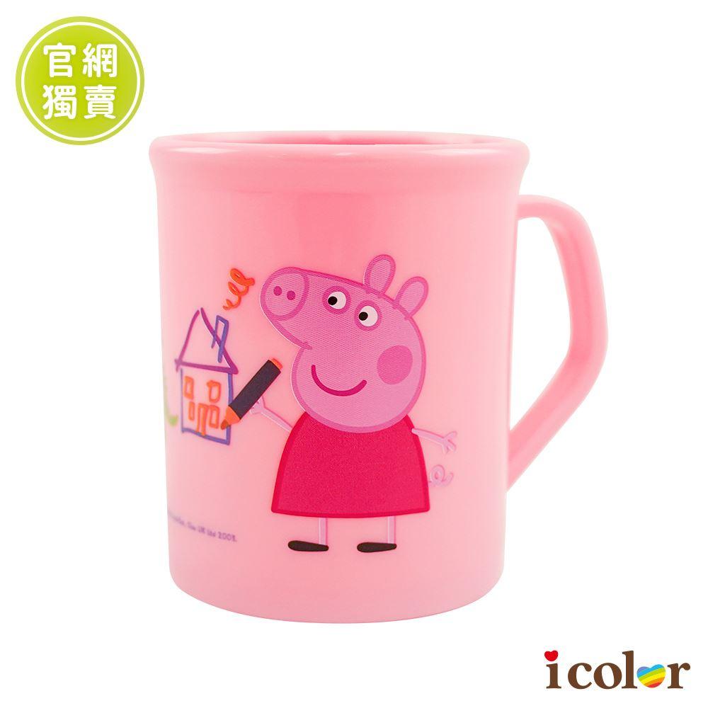 佩佩豬300cc塑膠把手水杯/圓筒水杯/冷水杯/環保杯(粉色)