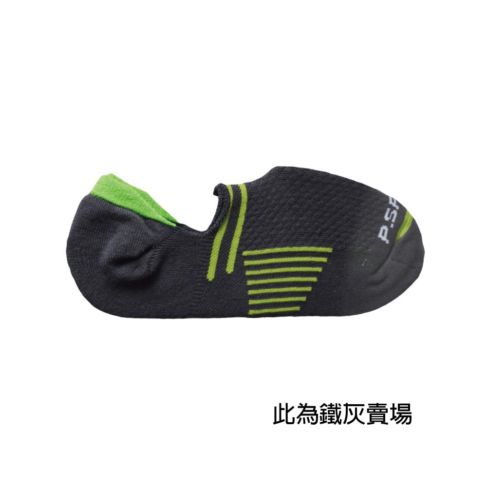 貝柔0束痕輕量足弓隱形襪套(男)-鐵灰(1雙) 【康是美】